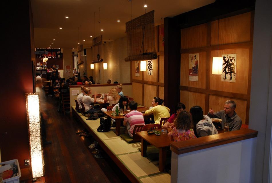 Kazu Japanese Restaurant New Zealand Japanese